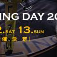 ブライトリングDAY開催決定!!