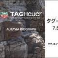 【郡山本店】タグ・ホイヤー フェア2019inOPERA【7/5~8/4】