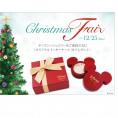 クリスマスフェア特別特典「木製ミッキーケース」プレゼント
