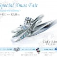 Special Xmas Fair ~Happy Blue Diamond ~ <福島店><ブライダル仙台店>