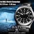 初めての本格機械式時計を買うなら今!!ボール・ウオッチ キャンペーン開催!【郡山本店】